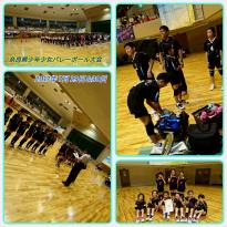 少年少女バレーボール大会